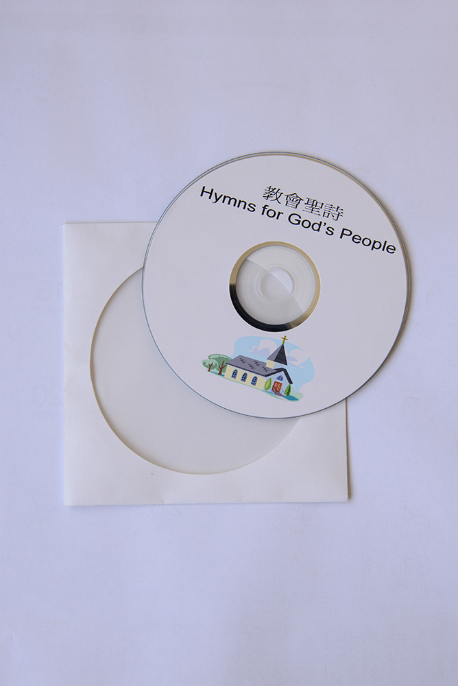 Hymns for God's People Power Points