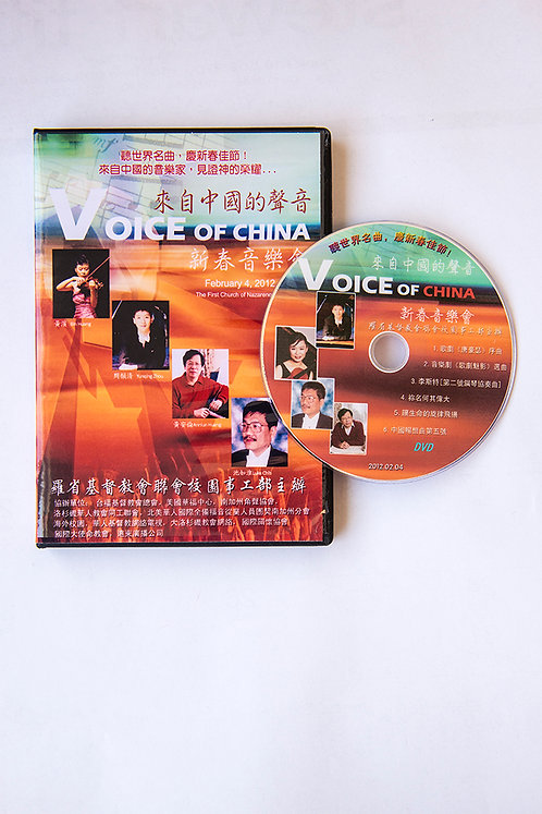 Voice of China 2012 Concert CD