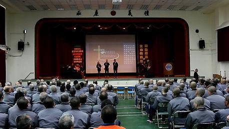 Taipei Prison.jpg
