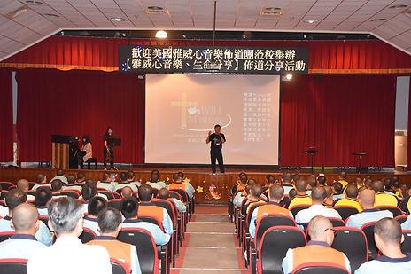Taiwan 1.jpg