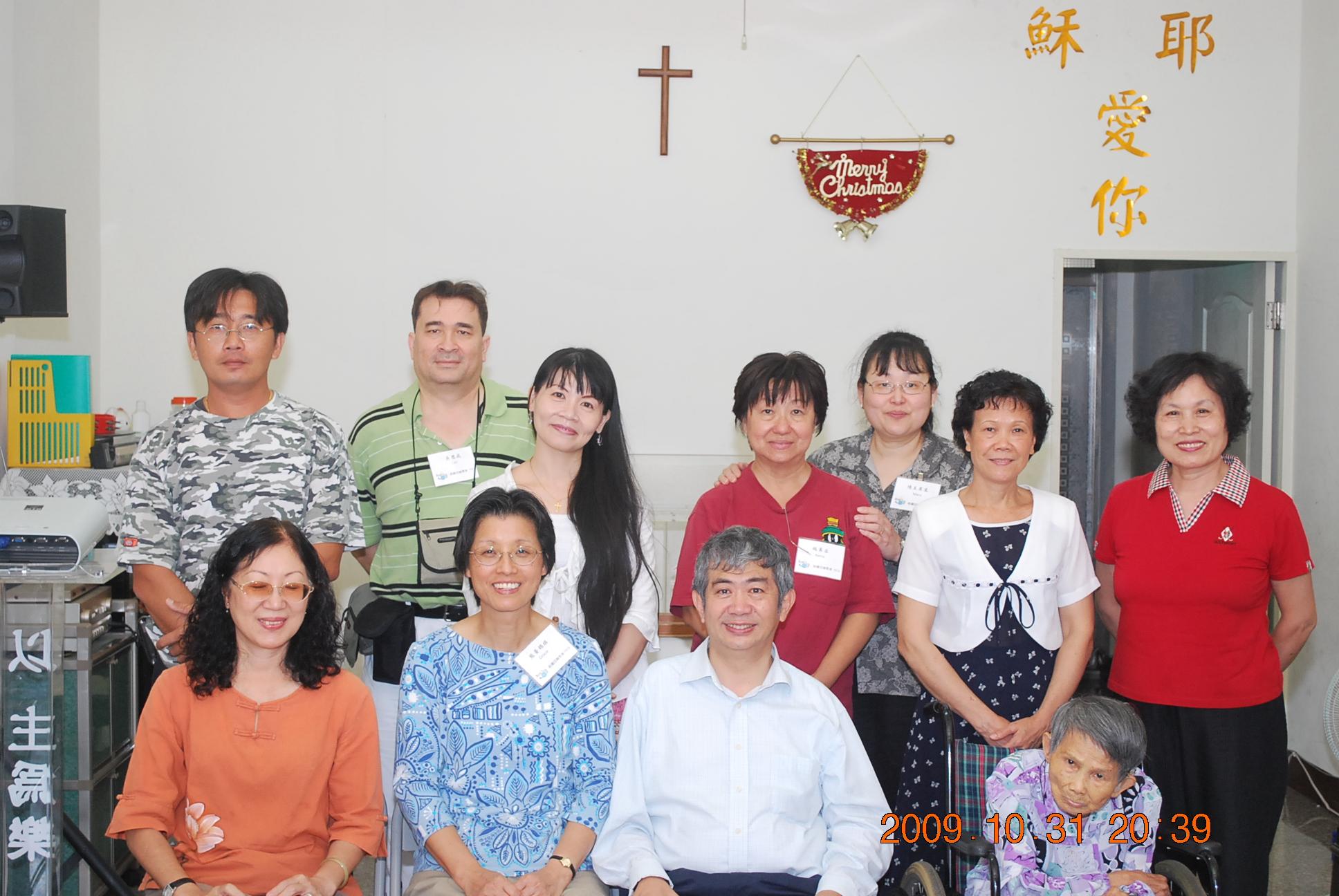 2009 Taiwan Mission