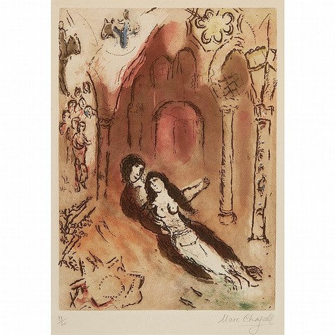 """Granada"" by Marc Chagall"