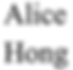 Alice Hong
