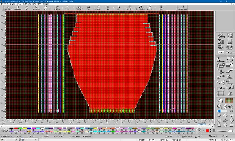 sleeve programing.PNG