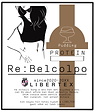 リベルコルポプリン.png