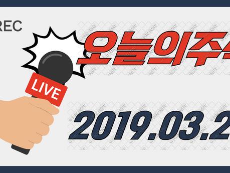 [오늘의주식] 1위 광고업체! + 안정적인 대기업수주 + 현금성자산 풍부 + 어닝서프라이즈!!