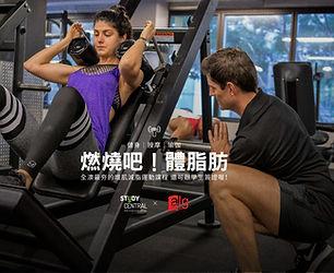澳洲ALG學校提供健身按摩瑜珈課程-1.jpg