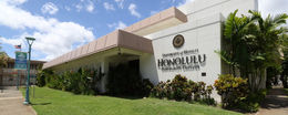 Honolulu Community College (火努魯魯社區大學)