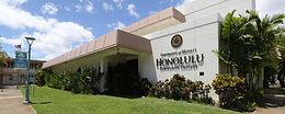 Honolulu Community College (火努魯魯社區大學)
