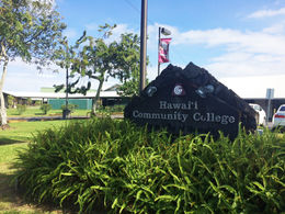 Hawaii Community College (夏威夷社區大學)