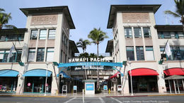 Hawaii Pacific University (夏威夷太平洋大學)