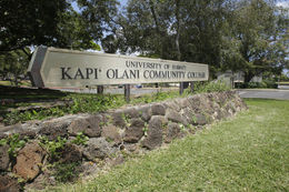 Kapiʻolani Community College (卡皮歐拉尼社區大學)
