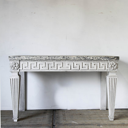 Kentian Console Table
