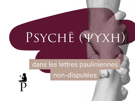 Psychē (ψυχή) dans les lettres pauliniennes non-disputées