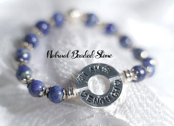 Beaded MyIntent Bracelet