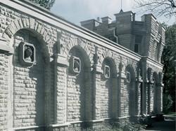 БЕЛЫЙ ЗАМОК / THE WHITE CASTEL