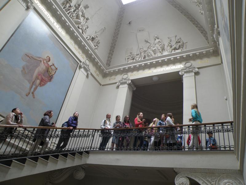 Музей Академии художеств
