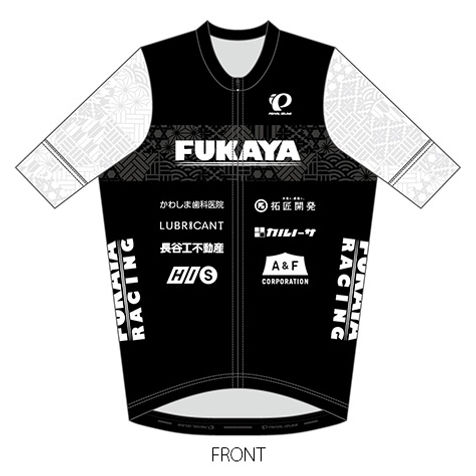 fukaya2021f.jpg