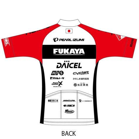 fukaya2020back.jpg