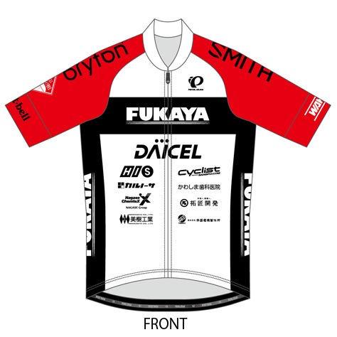fukaya2020front.jpg