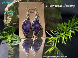 ER-1020 Purple amethyst