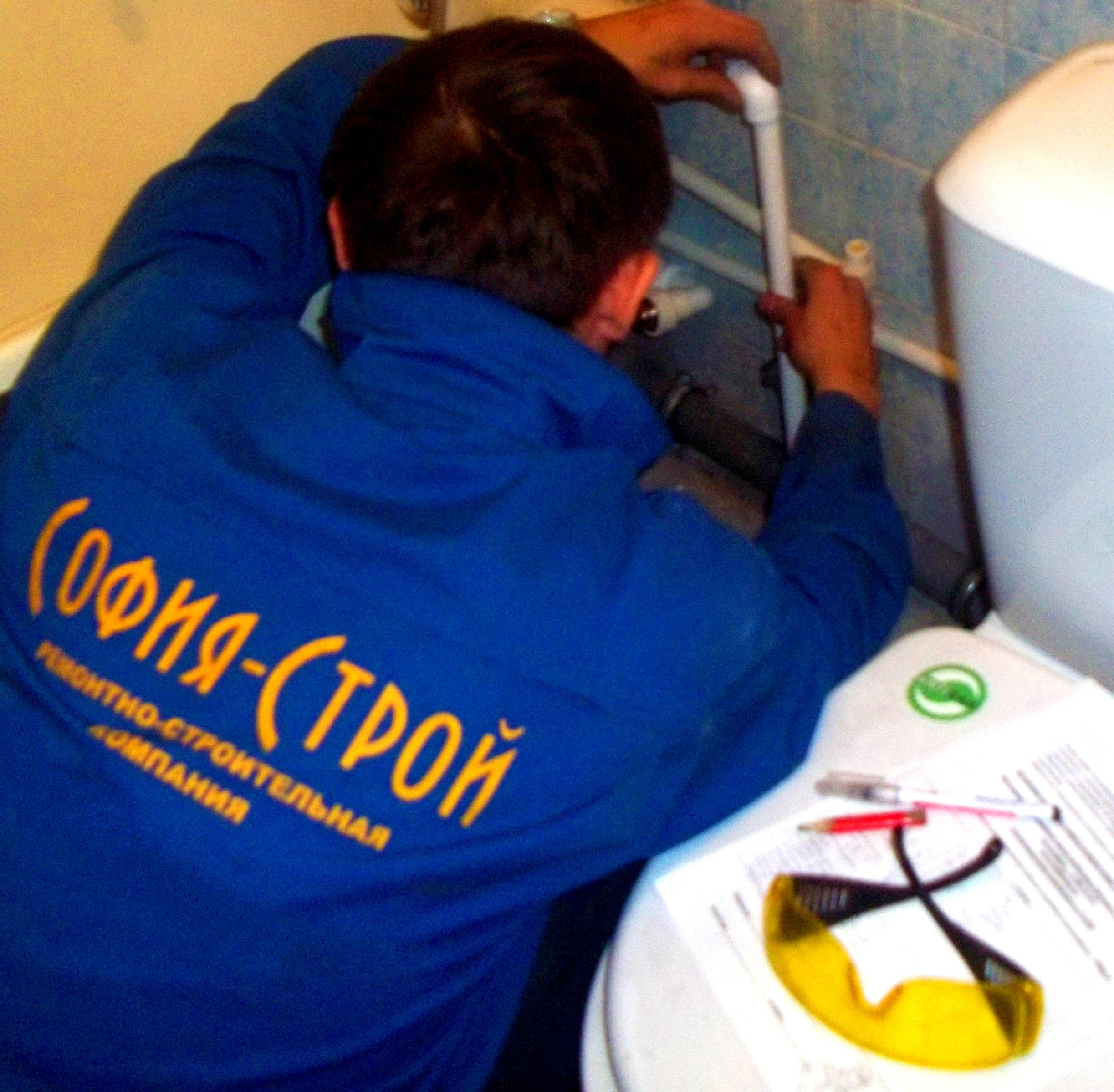 София Строй водопроводная компания