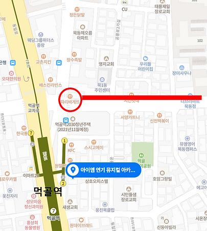 주차안내_태릉먹골점2.png