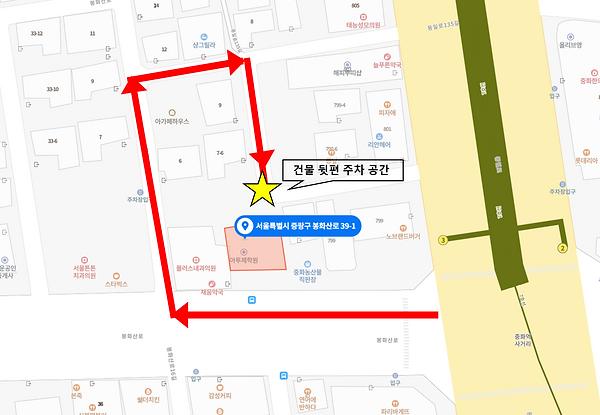 주차안내_중화점.png