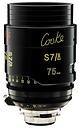 Cooke S7/i Large Format Full Frame Lense