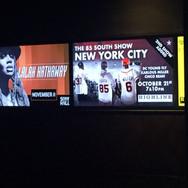 Ad Screens