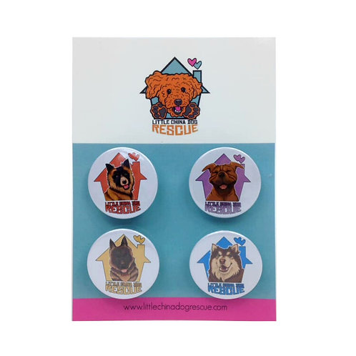 Set Of 4 Little China Dog Rescue Pin Badges