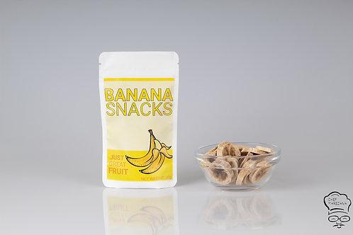Dried Banana Fruit Snack (20 Pack) by Chef Marezana