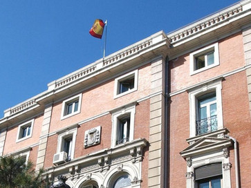 Ministerio del Interior · Madrid