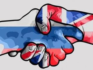 Британия официально объявила о выводе Cellardine на Российский рынок!