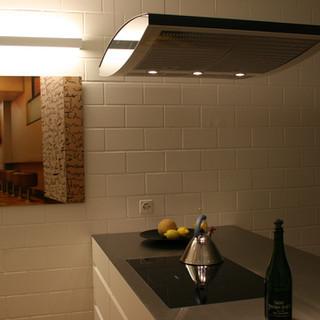 Umbau Küche Reiheneinfamilienhaus