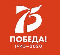 логопит Победа.jpg