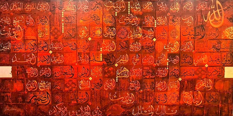 HELEN ABBAS - 99 NAMES OF ALLAH