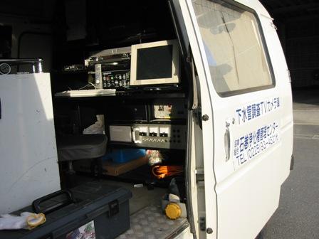 TVカメラ車装備(自走TVカメラ操作機材等)