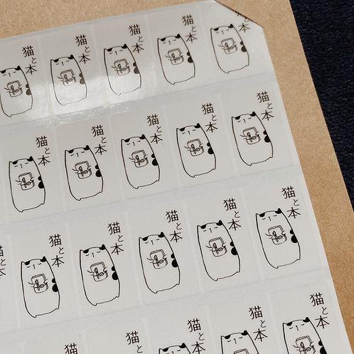 Catdoo stickers - Neko&Book fun stickers - Start Journaling