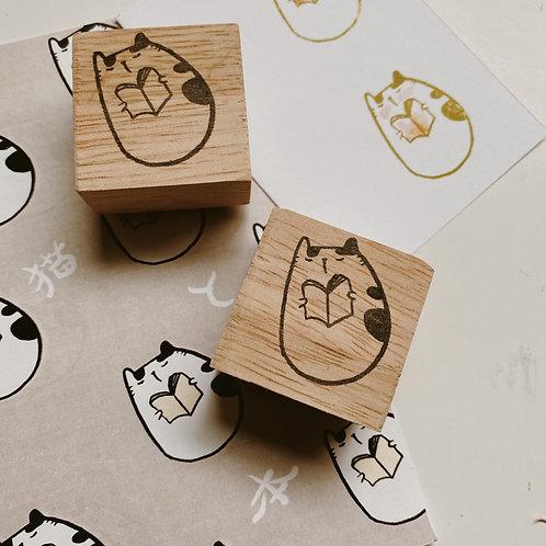 Catdoo rubber stamp - Neko and book reading stamp