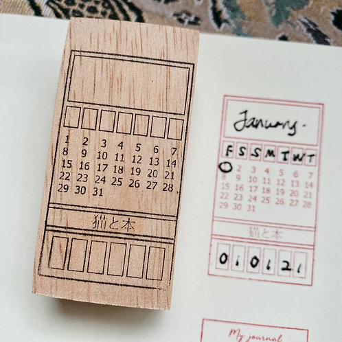 Catdoo rubber stamp - Jour de Calendar