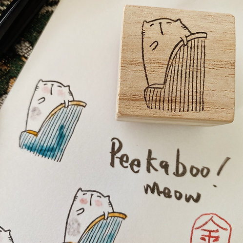 Catdoo rubber stamp - Peekaboo