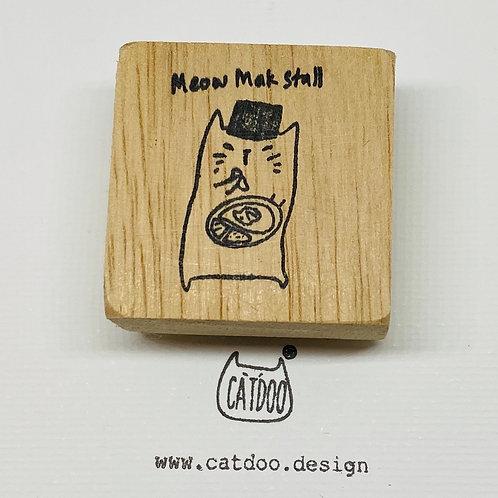 Catdoo Meow Mak Roti Canai
