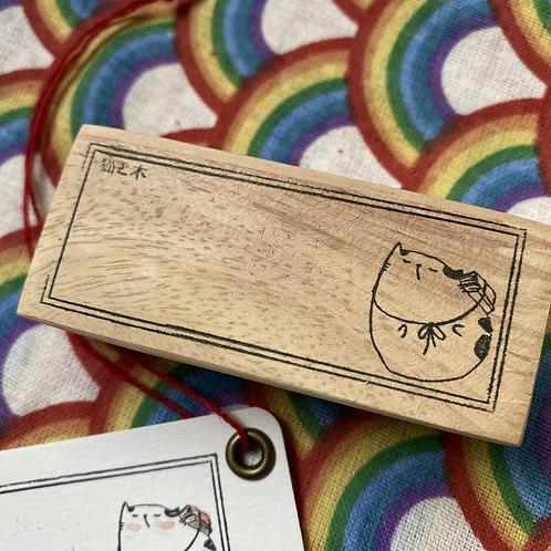 Catdoo label stamp -Neko&Book series2 Bookworm