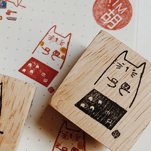 Catdoo rubber stamp - Stamping cat
