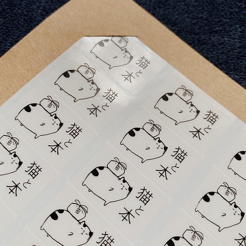 Catdoo stickers - Neko&Book fun stickers - Delivery