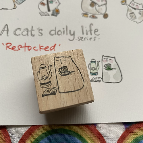Catdoo rubber stamp- 'A cats daily life' tea break