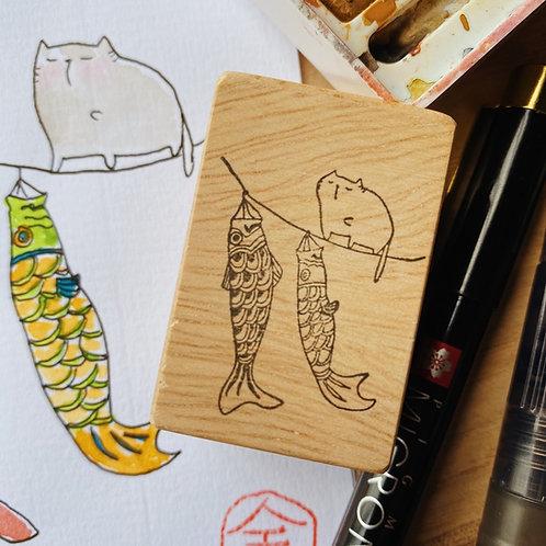 Catdoo rubber stamp - Koinobori cat