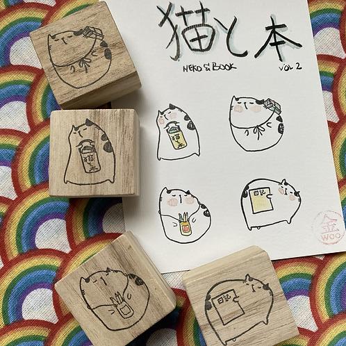 Catdoo rubber stamp set - Neko&book series 2 set