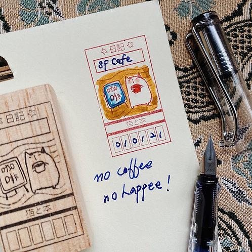 Catdoo rubber stamp - Jour de cafe